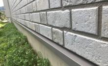 愛知県西三河東三河西尾市付帯部塗装工事シーリング工事汚れシーリング割れ色褪せ施工後土台水切り