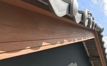 愛知県西三河東三河西尾市外壁塗装工事遮熱断熱セラミックガイナ塗装破風部切妻部塗装施工写真破風