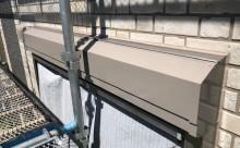 愛知県西三河東三河西尾市付帯部塗装工事シーリング工事汚れシーリング割れ色褪せ施工後シャッターボックス