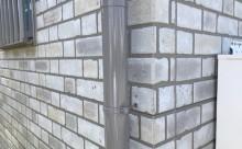 愛知県西三河東三河西尾市付帯部塗装工事シーリング工事汚れシーリング割れ色褪せ施工後雨樋