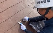 愛知県西三河東三河西尾市汚れ傷みメンテナンスカラーベスト屋根塗装アドグリーンコートEXクールブラウン汚れ苔施工写真縁切り