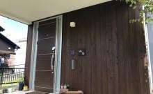 愛知県西三河東三河西尾市碧南市外壁塗装ガルバリウム鋼板ウッドデッキ解体屋上防水工事雨漏りメンテナンス施工例外壁木板部