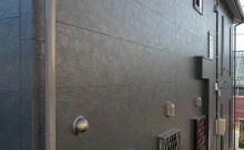 愛知県西三河東三河西尾市外壁塗装工事ベランダ防水工事アステック超低汚染遮熱シリコン塗装カラーボンドスレートグレーアクセント壁チャコールメンテナンス外壁施工手順完成