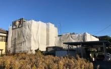 愛知県西三河東三河西尾市木造外壁塗装アステック超低汚染無機フッ素塗装オレンジホワイト傷み色褪せひび割れ汚れメンテナンス自社施工足場