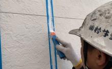 愛知県西三河東三河西尾市外壁塗装工事ベランダ防水工事アステック超低汚染遮熱シリコン塗装カラーボンドスレートグレーアクセント壁チャコールメンテナンス外壁施工手順シーリング