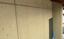 愛知県西三河東三河西尾市木造外壁塗装アステック超低汚染無機フッ素塗装オレンジホワイト傷み色褪せひび割れ汚れメンテナンス外壁塗装施工手順現状