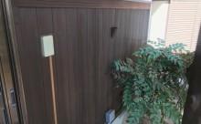 愛知県西三河東三河西尾市木造外壁塗装アステック超低汚染無機フッ素塗装オレンジホワイト傷み色褪せひび割れ汚れメンテナンス施工後腰壁木部