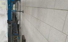 西尾市外壁遮熱塗装