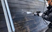岡崎市屋根塗装汚れ高圧洗浄