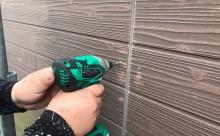 西尾市外壁補修釘浮き