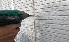安城市外壁塗装釘浮き補修