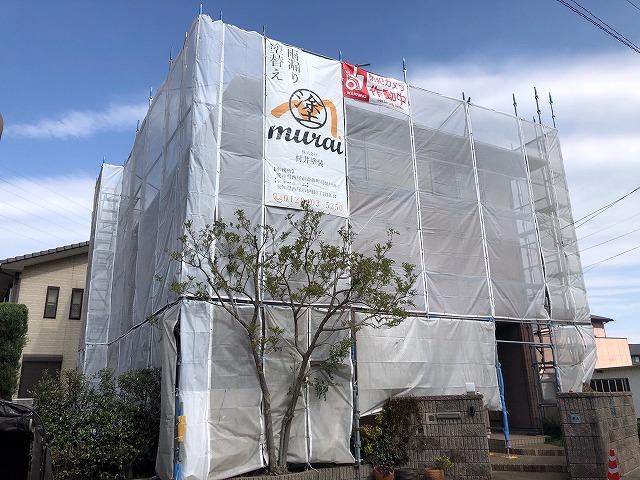 西尾市外壁屋根遮熱塗装