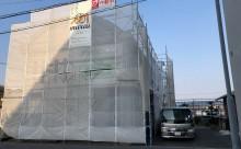 西尾市店舗外壁塗装アステック超低汚染遮熱シリコン屋根高耐候性遮熱フッ素塗装