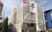 西三河アステック超低汚染遮熱シリコン塗装