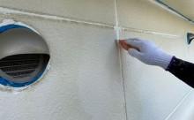 西尾市、ALC外壁、超低汚染フッ素塗装