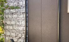 西三河 外壁塗装意匠柄仕上げ
