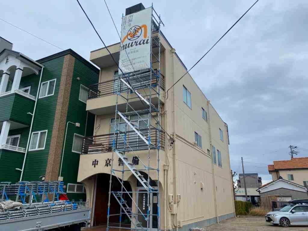 愛知県西尾市 ビル屋上 雨漏り修繕